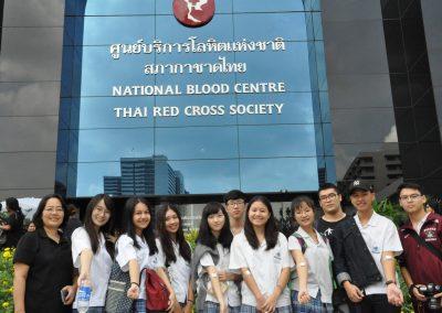2017 thai red cross blood center in pathum wan-10