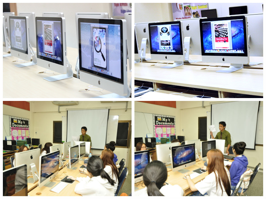 iMac Lab