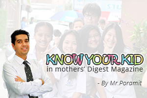Know your kid – ISSUE 1