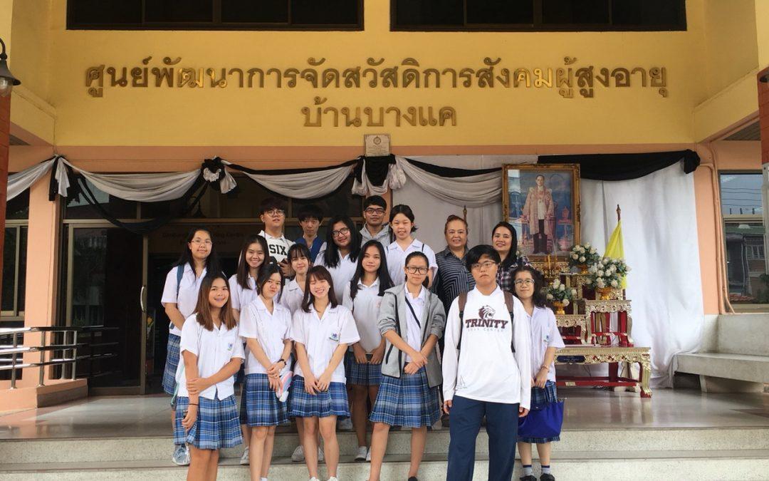 กิจกรรมเพื่อสังคมโดยนักเรียนเกรด 11 ณ บ้านบางแค วันที่ 23 กันยายน 2560