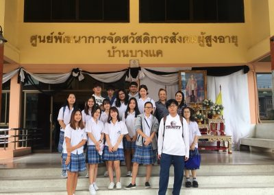 Grade 11 Outreach Activity@ Baan Bang Khae Home for the Elderly On September 23, 2017