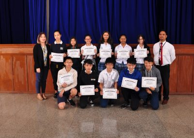 academic achievement awards 2017-1