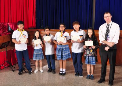 academic achievement awards 2017-10