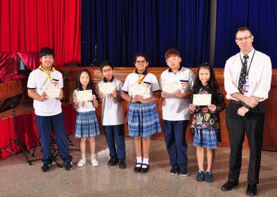 academic achievement awards 2017-10