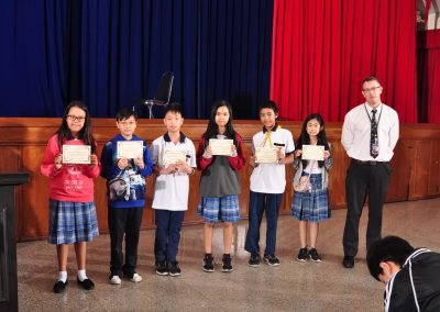academic achievement awards 2017-11