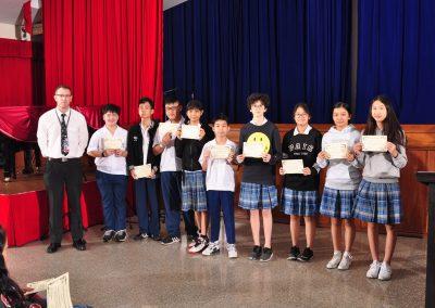 academic achievement awards 2017-13