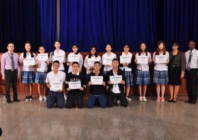 academic achievement awards 2017-16