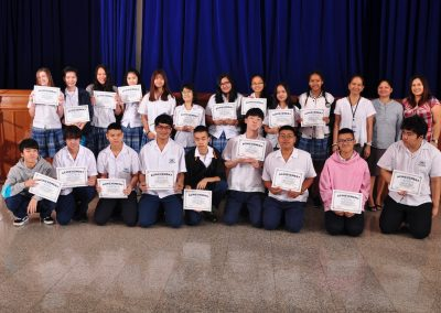 academic achievement awards 2017-17