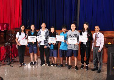 academic achievement awards 2017-4
