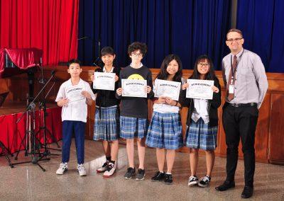 academic achievement awards 2017-6