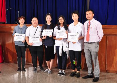 academic achievement awards 2017-8