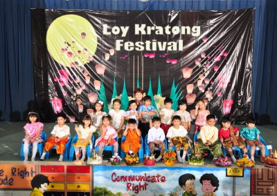 ps loy krathong program-2017-23