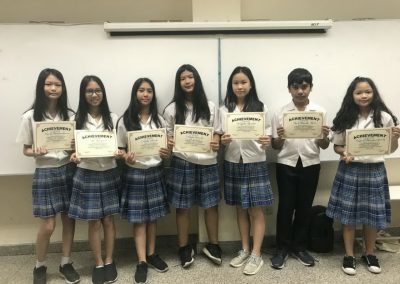 achievement certificates for middle school2018-7