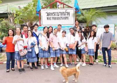 Grade 12 Students Outreach at AIDS Hospice at Wat Phrabatnampu, Lopburi on August 25, 2018