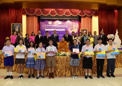The 14th Petch Yod Mongkut English Competition for HRH Princess Maha Chakri Sirindhorn trophy 2019