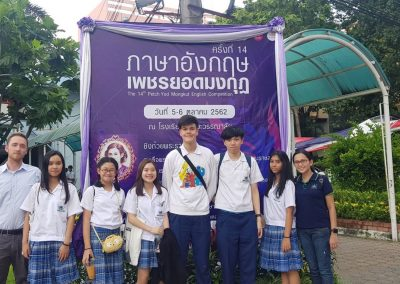 14th-yot-mongkut-2019-7