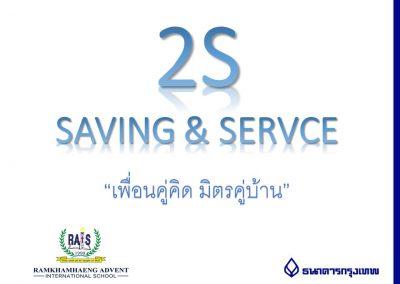 2S SAVING & SERVCE