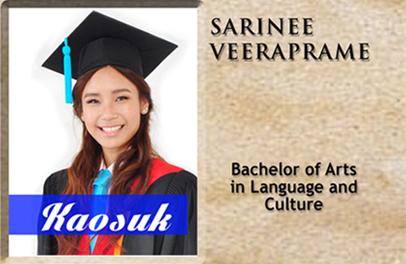 Sarinee Veeraprame