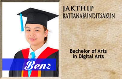 Jakthip Rattanabunditsakun