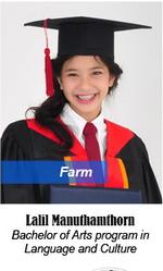 Lalil Manuthamthorn